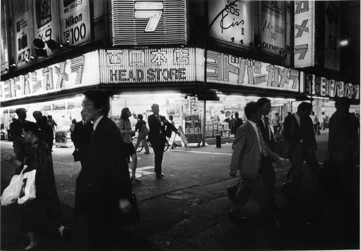 Shinjuku, Daido Moriyama