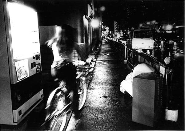 Daido Moriyama Snapshots