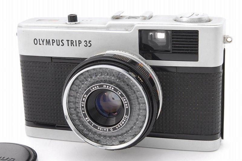 Olympus Trip 35, gift ideas
